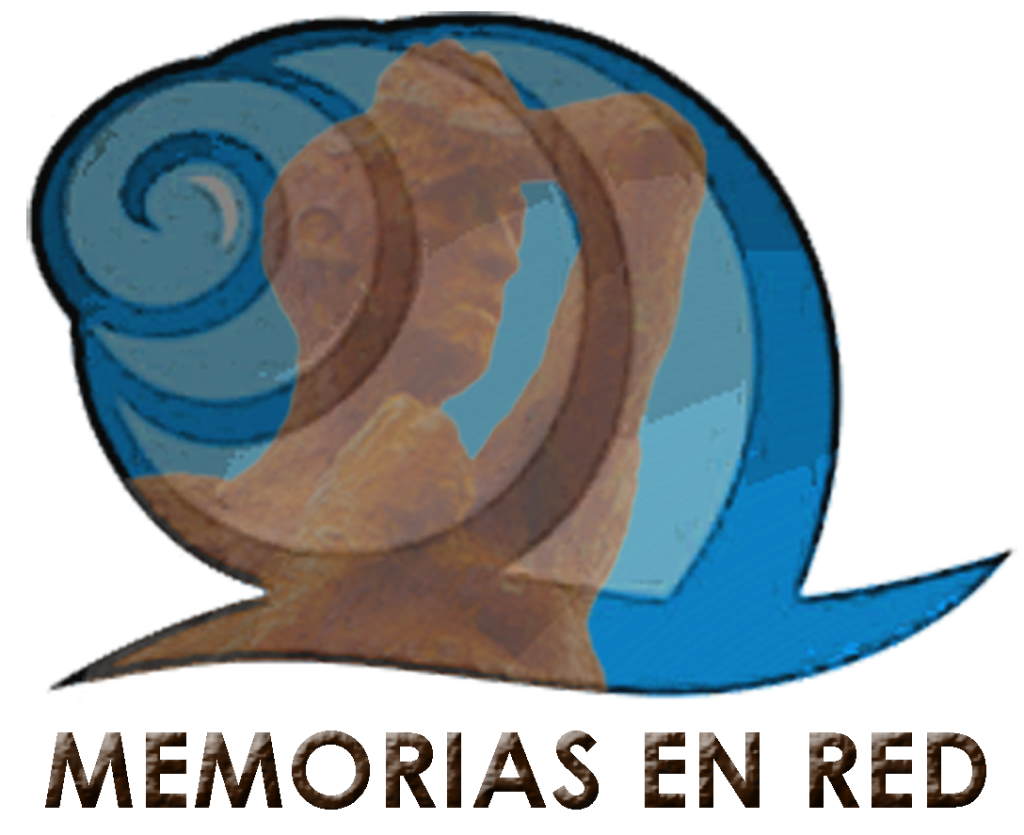 cropped-logo_memorias_red_300.png